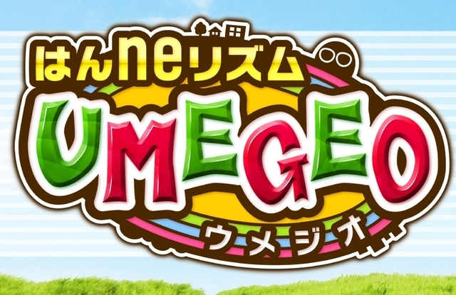 qhm_logo-2.jpg